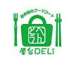 屋台DELi(弁当販売)