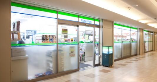 ファミリーマート 内幸町富国生命ビル店