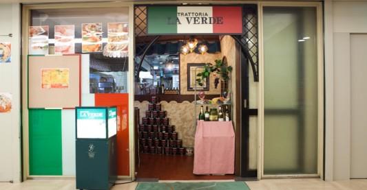 ラ・ベルデ 日比谷店