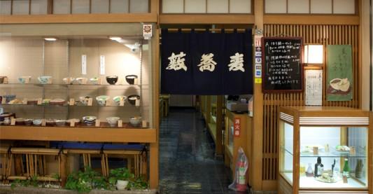 薮蕎麦(そば)